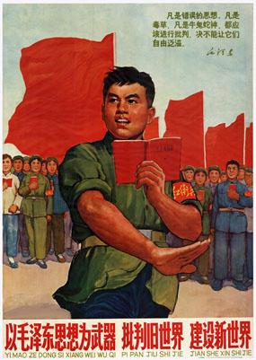 Critiquer le vieux monde, en bâtir un nouveau en s'appuyant sur la pensée-maotsétoung - 1966