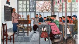 Cours en RPC durant la Révolution culturelle - 1973