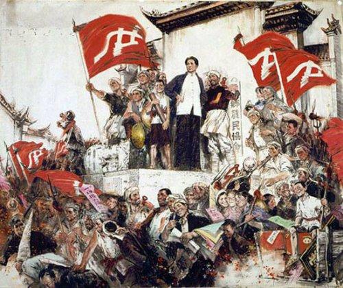 histoire_du_parti_communiste_de_chine-20a25.jpg