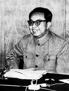 Houa Kouo-feng