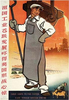 L'industrie de la patrie se développe à pas de géant en effrayant les impérialistes anglais - 1958