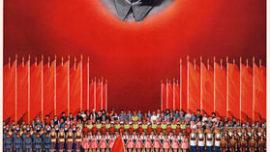 L'Orient est rouge - 1965