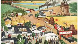 Les Communes populaires sont une excellente chose - 1958