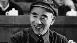 Lin Piao au IXe Congrès du Parti Communiste de Chine - avril 1969