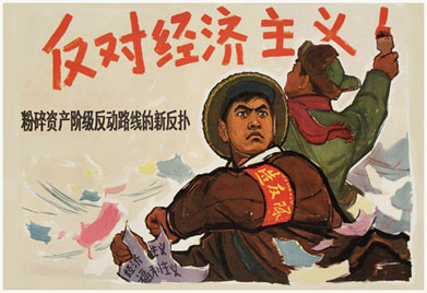 S'opposer à l'économisme : détruire la nouvelle contre-offensive de la ligne réactionnaire de la classe capitaliste - 1967