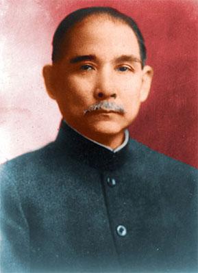 Sun-Yat-Sen, fondateur du Kuo Min-Tang