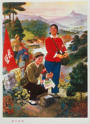 maoisme_2.jpg