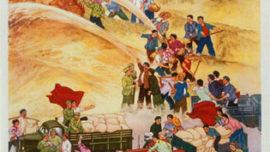 maoisme_4.jpg