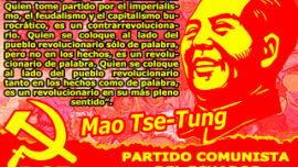 partido_comunista_del_ecuador_cr_6.jpg