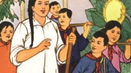 maoisme_-7.jpg