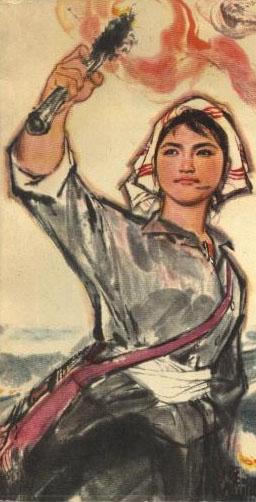 maoisme__10.jpg