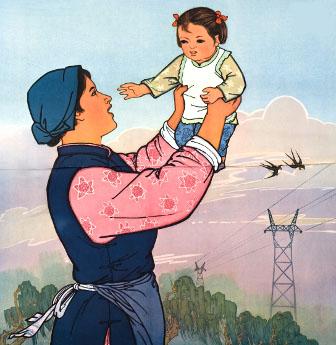 maoisme__8.jpg