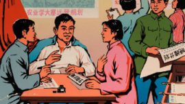 maoisme__9.jpg