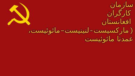 que_ce_soit_prachanda_ou_mohan_baidya_kiran_cela_signifie_davantage_de_revisionnismec.png