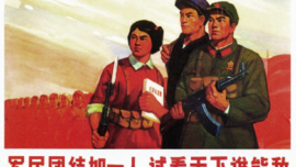 chine_populaire_222.png