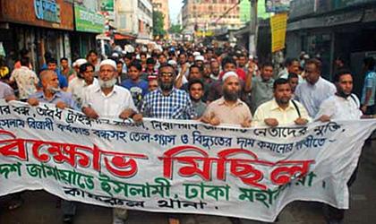islamistes_bangladesh_1.png