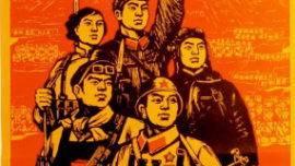 chine_populaire__504.jpg