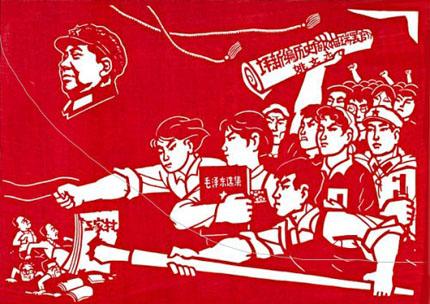 1er_mai_2013_le_maoisme_est_le_printemps_de_notre_epoque.jpg