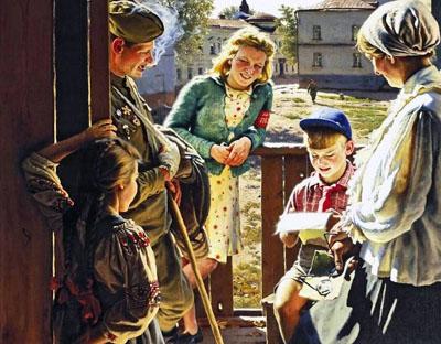laktionov_lettre_du_front_1947.jpg
