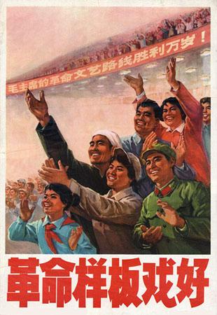 jiang_jing_sur_la_revolution_de_l_opera_de_pekin_9.jpg