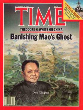 deng-time-magazine.jpg