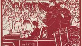 une_grande_revolution_qui_touche_l_homme_dans_ce_qu_il_a_de_plus_profond_4.jpg