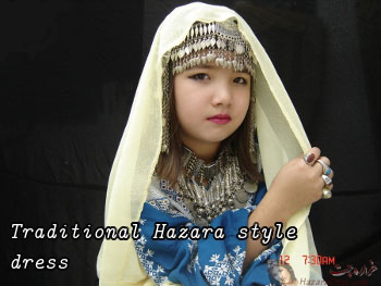 jeune_fille_hazara.jpg