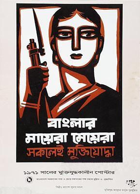 bangladesh_50.jpg