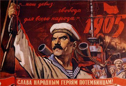la_revolution_russe_fondation_du_parti_bolchevik_8.jpg