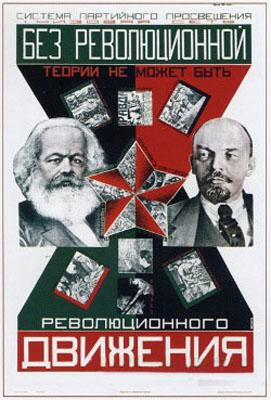 urss_socialiste-3_4.jpg