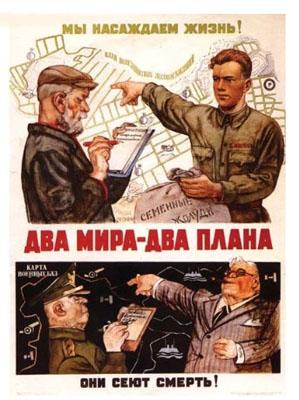 URSS-socialiste-15-2