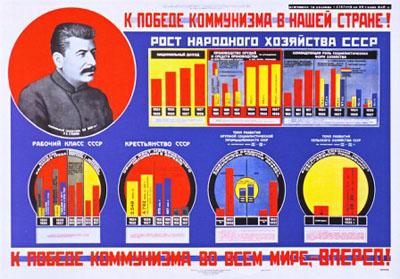 urss_socialiste-9-2.jpg