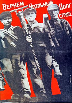urss_socialiste-9-4.jpg