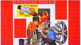 urss_socialiste-9-6.jpg