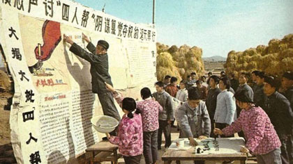 chine_populaire-115.jpg