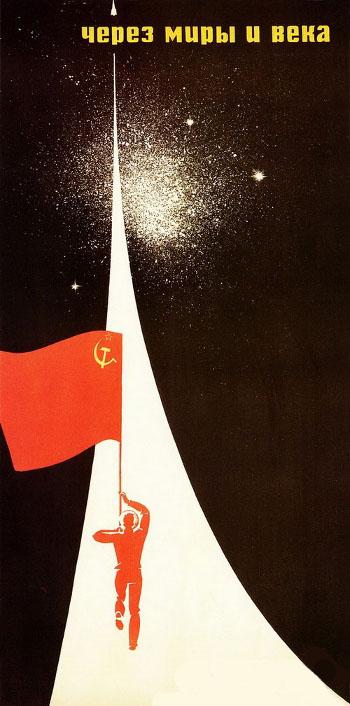 La conquête spatiale soviétique 2