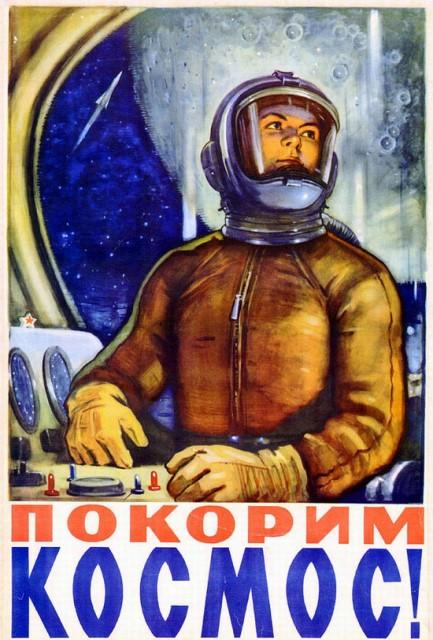 La conquête spatiale soviétique