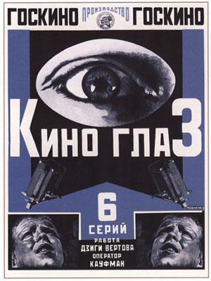 expressionnisme_les_futurismes_italien_et_russe_12.jpg