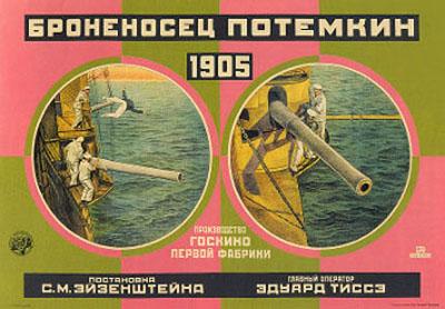expressionnisme_les_futurismes_italien_et_russe_13.jpg