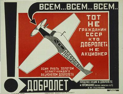 expressionnisme_les_futurismes_italien_et_russe_14.jpg