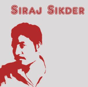 siraj_sikder_7-2.png