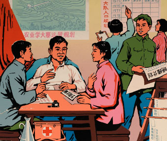 Chine-populaire-200