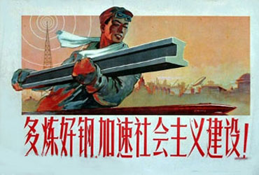 chine_populaire-70.jpg