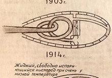 Tsiolkovsky-2