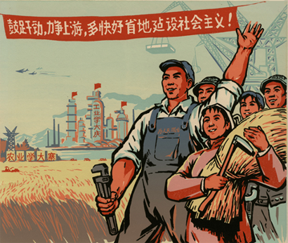 Chine-populaire-40