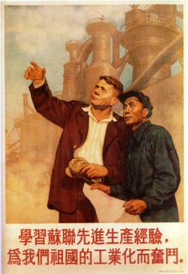 Présentation de la bataille chinoise contre le révisionnisme