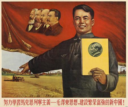 presentation_de_la_bataille_chinoise_contre_le_revisionnisme.png