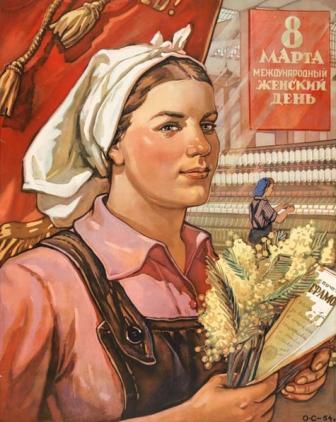 8 mars URSS
