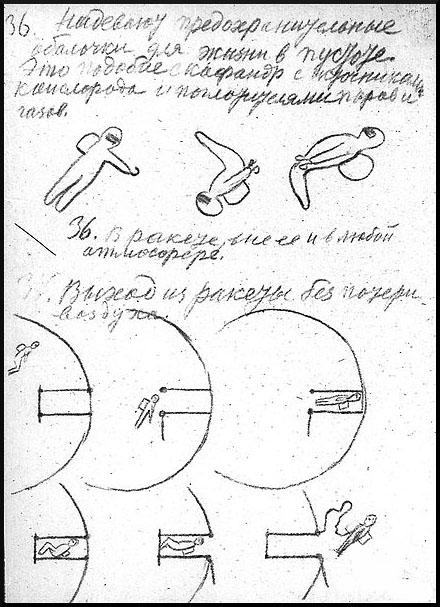 tsiolkovsky5.jpg