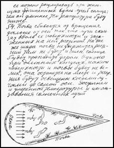 tsiolkovsky6-2.jpg